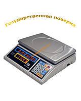 Торговые весы ВТЕ - Центровес - 6кг (15кг) (30кг) - Т1 - ДВ