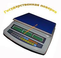 Торговые весы ВТЕ - Центровес - 15кг (30кг) - Т1 - СМ