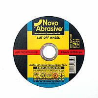 Круг отрезной 115 х 1,2 х 22,23 NovoAbrasiv