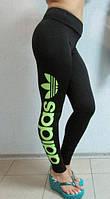 Женские спортивные лосины ADIDAS (3305) черные с салатовым код 046 Б