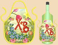 Фартушек на бутылку под вышивку бисером ФБ-018. ХРИСТОС ВОСКРЕС