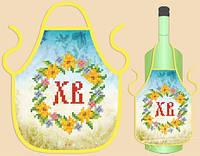 Фартушек на бутылку под вышивку бисером ФБ-019. ХРИСТОС ВОСКРЕС