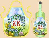 Фартушек на бутылку под вышивку бисером ФБ-020. ХРИСТОС ВОСКРЕС