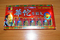 "Препарат для повышения потенции Доктор Хуато ""Hua tuo sheng jing wan"" (32 пилюли в упаковке)."
