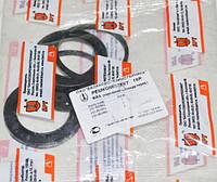 Ремкомплект суппорта (передн тормозного цилиндра) ВАЗ 2101 2102 2103 2104 2105 2106 2107