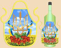 Фартушек на бутылку под вышивку бисером ФБ-023