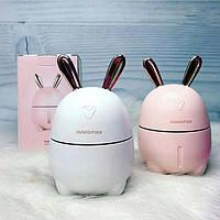 Увлажнитель воздуха зайчик Rabbit 2в1 на 300 мл детский мини персональный LED ароматизатор c подсветкой