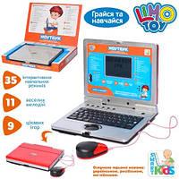 Детский ноутбук обучающий для ребенка 35 функций с мышкой