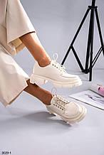 Женские бежевые кожаные туфли броги на шнуровке