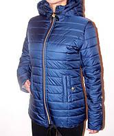 Стильная женская куртка, размер 42,44
