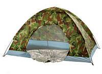 Двомісна палатка туристична Хакі HY-1060 1.5*2м R17757
