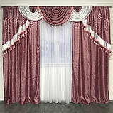 Турецкий комплект жаккардовых штор с ламбрекеном 150х270 см ( 2шт ) Цвет - Розовый, фото 2