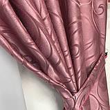 Турецкий комплект жаккардовых штор с ламбрекеном 150х270 см ( 2шт ) Цвет - Розовый, фото 4