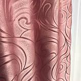 Турецкий комплект жаккардовых штор с ламбрекеном 150х270 см ( 2шт ) Цвет - Розовый, фото 6