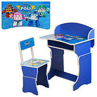 Парта 301-10 регулир-я высота, со стульчиком, голубая