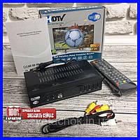 Цифровий Телевізійний Приймач Ресивер Тюнер Т2 WiFi DVB - HDTV