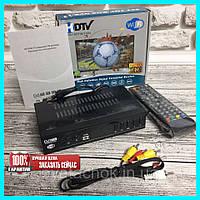Цифровий Телевізійний Приймач Ресивер Тюнер Т2 WiFi DVB - HDTV Digital Terrestrial Receiver