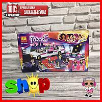 Конструктор Лего Friend 10405 265 дет. (10405)