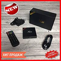 Смарт-приставка Android TV Box AmiBox X96 2GB + 16GB