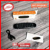 Аеро пульт з клавіатурою для смарт ТВ - приставок Air Mouse