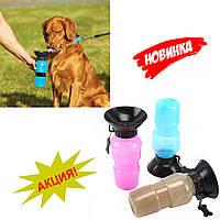Поїлка для собак «Aqua Dog»