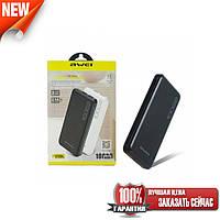 Awei P28K 10000mAh зовнішній акумулятор