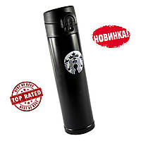 Термос Starbucks zk-b-106  300ml vacuum cup | термокружка Старбакс