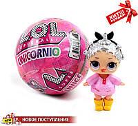 Куклы LOL UNICORNIO Серия 15 модель 89015-2