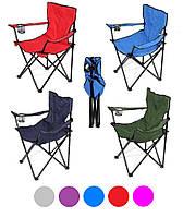 Кресло раскладное туристическое ПАУК с подстаканником, для рыбалки и пикника Кемпинг кресло, стул складной