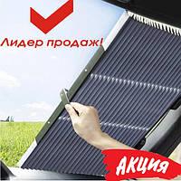 Шторка солнцезащитная раздвижная на лобовое стекло в авто 70х145см / Жалюзи автомобильные