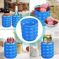 Форма ведро для льда Ice Cube Maker Genie для охлаждения напитков в бутылках