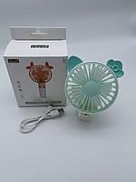 Портативный ручной вентилятор DianDi SQ-2163 на аккумуляторе, White-Green