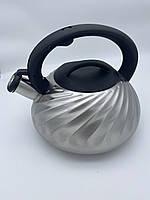 Чайник Rainberg RB-721 зі свистком 3 л Silver