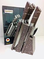 Набор кухонных ножей Rainberg RB-8805 | 8 предметов