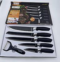 Набор кухонный ножей Rainberg RB-8802 из нержавеющей стали с керамическим покрытием