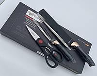 Набор профессиональных кухонных ножей Rainberg RB-8803