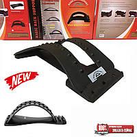 Тренажер Мостик для спины и позвоночника Back Magic Support №А155