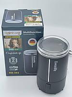 Кофемолка Rainberg RB-302 300 Вт