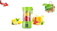 USB блендер портативний Smart Juice Cup Fruits