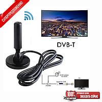 Кімнатна антена для телевізора Sonar DAT-01 DVB-T/T2 Black для TV Т2 (H224)
