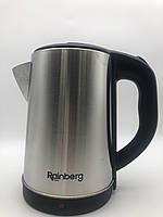 Чайник 2л Rainberg RB-807 2000 Вт електричний чайник