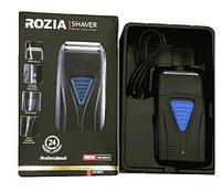 Електрична бритва Rozia HT-951