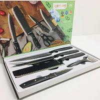 Набор ножей Rainberg RB 8801