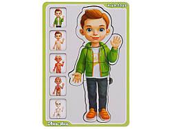 Дерев'яна розвиваюча гра сортер-пазл Анатомія людини Хлопчик, Ань-Янь (ПСФ026)
