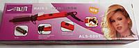 Плойка для накручивания волос Ailisi ALS-6801, Аилизи ALS-6801, фото 1