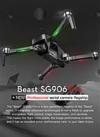 Квадрокоптер SG906 Pro 4K, 5G до 25мин. полета + удобная сумка, камера 2-осьевая 4К камера Wi-Fi FPV