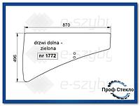 Стекло экскаватор CAT307C 307D M-C M-D 311F LRR MST2200VD-дверь Нижняя
