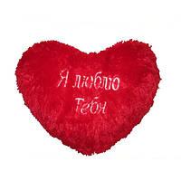 Валентинка плюшевая - подушка в виде сердца 30 см - подарок для девушки