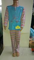 Пижама детская SEYKO 8400
