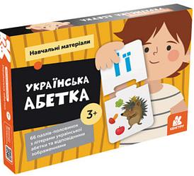 Пазл Навчальні матеріали. Українська абетка. Кенгуру (Ранок)